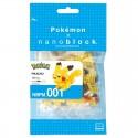 Pikachu Pokémon x Nanoblock -  130 pièces - Difficulté 2/5