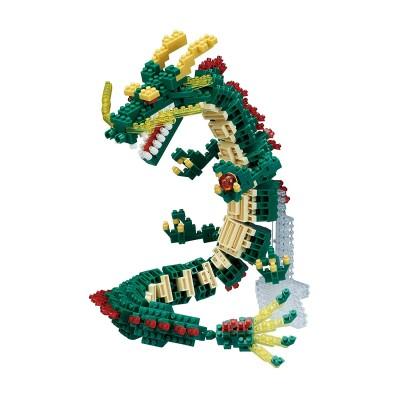 Nanoblock Dragon - 700 pièces - Difficulté 4/5